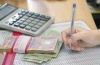 řešení finančního problému